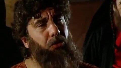 Դամասկոս