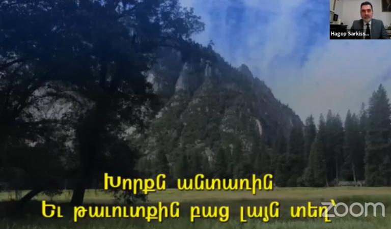 Ուրիշ Աւետարան Չկայ