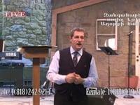 Նէեմեայի Կեանքը