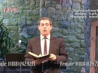 Նէեմեայի Կեանքը 2