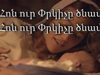 Լուռ Գիշեր, Սուրբ Գիշեր