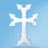 Հայ Աւետարանական Հոգեւոր Եղբայրութեան Եկեղեցի - Պէյրութ