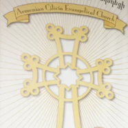 Profile picture of Հայ Կիլիկիա Աւետարանական Եկեղեցի