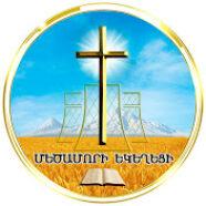 Profile picture of Մեծամորի Եկեղեցի