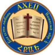 Profile picture of Մոսկվայի Հայ Քրիստոնեական Ավետարանական Եկեղեզի